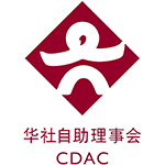 Chinese Development Assistance Council