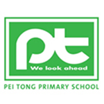Pei Tong Primary School